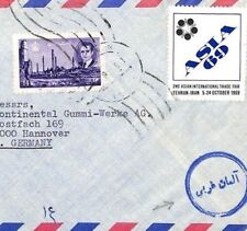 CF251 1969 Middle East *ASIA TRADE FAIR*Advert Label ARABIC CENSOR Cover Germany
