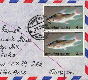 BQ269 Asia Cover 1978 THAILAND Commercial Airmail FISH 4b Top Value{samwells}PTS