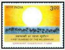 Timbre Inde 1500 ** année 2000 lot 27519
