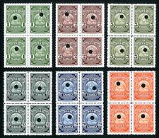 Honduras Stamps Set of 6x Specimen Blocks of 4 NH