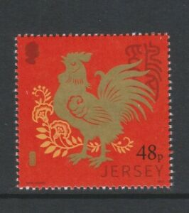 Jersey - 2017, Year of the Rooster stamp - MNH - SG 2126