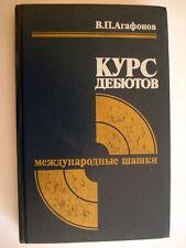 BOOK RUSSIAN DRAUGHTS - LIVRE DE JEU DE DAMES RUSSE - 1988 - VLADIMIR AGAFONOV