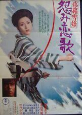 LADY SNOWBLOOD 2 Japanese B2 movie poster MEIKO KAJI 1974 SAMURAI PINKY VIOLENCE
