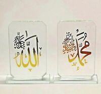 Crystal Cut Glass ALLAH & MUHAMMAD Quran Surah ISLAMIC Home Decoration Eid Gift