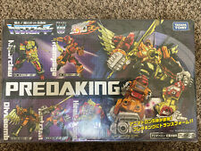 TAKARA TRANSFORMERS REISSUE PREDAKING, JAPAN VERSION, MISB
