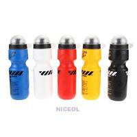 650ML Portable Outdoor Sports Camping Hiking Cycling Bike Drink Jug Water Bottle