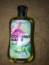 Bath & Body Works COCONUT WATER CHILL Shea Enriched Body Wash / Shower Gel 10oz