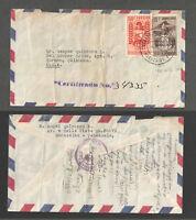1954 VENEZUELA to USA CERTIFIED REGISTERED COVER w NICE STAMPS CANCEL BACKSTAMP