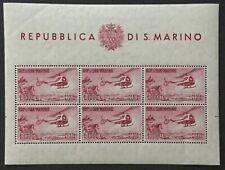 San Marino 1961 posta aerea elicottero il foglietto mnh. RRR