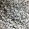 100 x 6mm WHITE Letter E Alphabet Beads, Pony Beads, Dummy Clips