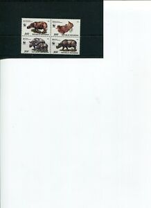 1996 WWF INDONESIA Javan & Sumatran Rhinoceros Block MNH POST FREE