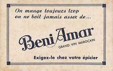 Buvard vintage Beni Amar grand vin marocain
