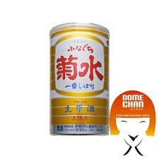 Sake funaguchi kikusui ichiban shibori - 200 mlKikusui
