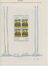 "Kap Verde 3 Blöcke Hundertwasse 1985 zu je 4 Sondermarken""Vapor""in rot,gelb,grün"