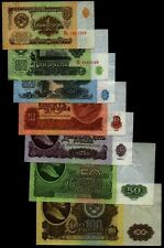 7 pcs notes RUSSIA collection banknotes 1 3 5 10 25 50 100 rubles 1961  A-UNC XF