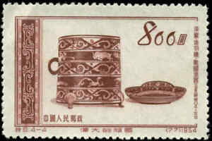 People's Republic of China  Scott #228 Mint No Gum As Issued