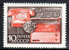 Russia - 1969 50 years radio- & telephone factory - Mi. 3617 MNH