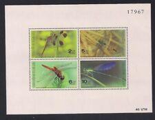 Thailand  1989  Sc # 1326a  s/s   MNH   (48734-s2)