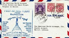 More details for burma : pan american airways first flight cover, rangoon to beirut (1953)