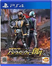 Used PlayStation 4 PS4 Kamen Rider: Battride War Sousei Japan import F/S