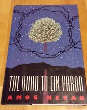 The Road to ein Harod by Amos Kenan - INSCRIBED/SIGNED FIRST EDITION