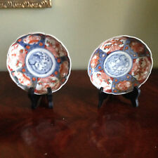 "Two Fuki Choshun 4 1/2"" Shallow Bowls Pre-Owned Good Condition"