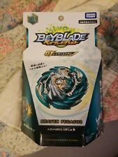(Brand New) Takara Tomy Beyblade Burst GT B-148 Heaven Pegasus 10Proof Low Sen
