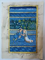 INDIA MUGHAL MINIATURE PAINTING KING & QUEEN  MANUSCRIPT SIZE- 6X8.5 INCH