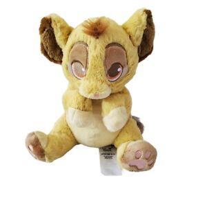 Disney Lion King Baby Doll Simba Plush Stuff Animal Toy Small