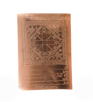 Yantra Yant Copper Pentagrama Talisman Protección Peterandclo Metal 6719