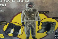 Supplemental Kit to NBC Israeli Gas Mask - Protecting Suit, Overshoes, Gloves