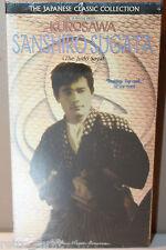 Kurosawa Sanshiro Sugata The Judo Saga VHS Tape Japanese w English Subtitle 1943