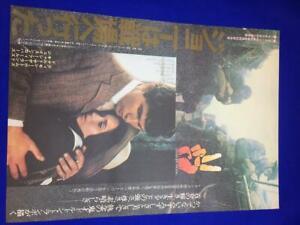 Johnny Got His Gun Movie B2 Poster Timothy Bottoms Kathy Fields 1971 Vintage