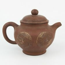 Antique Chinese Collection Landscape Yixing Zisha Pot Teapot