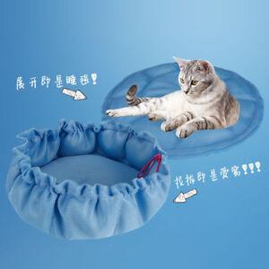 Multifunction Pet Mat Net Multi-Function Waterproof Dogs Pet Products Kennel BT