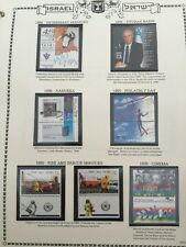 Israel 1995 Veterinary Services Yitzhak Rabin Hanukkah Fire And Rescue Stamps