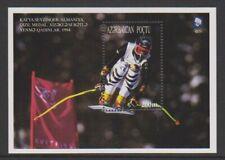 Aserbaidschan - 1995, Winter Olympische Spiele Norwegen Blatt - MNH - Sg MS223