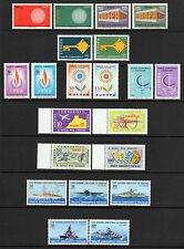 Turkey Collection of (21) MNH stamps from 1964-1970/