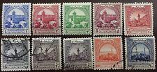 1947 JORDAN Postal tax stamps  Scott # RA1-10 partial set used