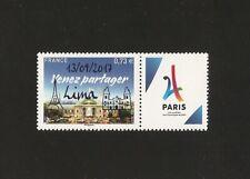 2017 FRANCE N° 5144A PARIS 2024 surchargé LIMA  NEUF** LUXE