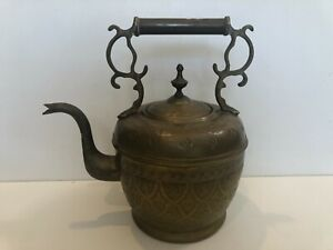 """Vintage Large Persian Islamic Brass Teapot Kettle, 15"""" Tall, 14"""" Widest"""