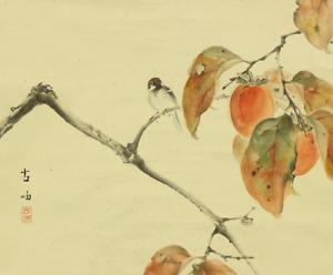 佐藤古岫 SATO KOSHU Japanese hanging scroll / SPARROW & PERSIMMON Original Box W105