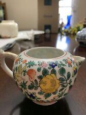 Vintage Creamer,cloisonne,Birds/B utterflys On Floral Background. Cute For Plants