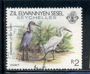 "ZIL ELWANNYEN SESEL 100b SG226 Used 1991 2r Birds Defin Reef Heron ""1990"" Cat$8"