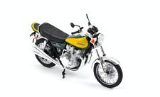 Mobylette MOTOBECANE Av65 de 1965 - 1/18 NOREV