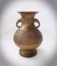 Antique Chinese Gilded Bronze Double Handled Archaic Vase, Signed