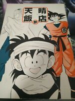Tomo Manga Dragon Ball Doujinshi FanMade Japonés