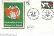 1986**FDC SOIE 1°JOUR!!**CENTRE ETUDE SUR L'AFRIQUE&ASIE**TIMBRE Y/T 2412