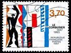 POSTAGE STAMP FRANCE 1987 WORKS OF LE CORBUSIER VINTAGE ART PRINT BMP2197B