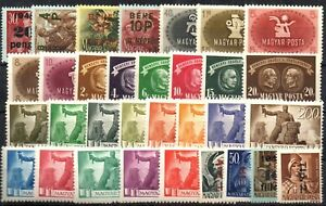 Old stamps of Hungary MNH collection # 1